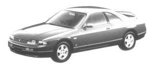 Nissan Skyline 2 door Coupe GST Urban RunnerS 1995 г.