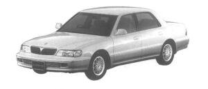 Mitsubishi Debonair Exceed Contega 3.0 1995 г.