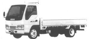 Nissan Atlas 2T HIGH CAB, SUPER LOW, LONG BODY CUSTOM 1995 г.