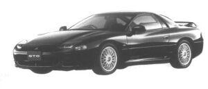 Mitsubishi Gto Twin turbo MR 1995 г.