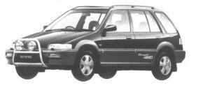 Honda Civic Shuttle VEHICLE 1994 г.