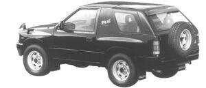 Isuzu Mu S 1994 г.