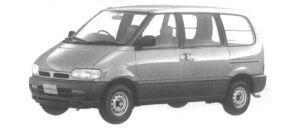 Nissan Serena CARGO 4 DOOR DIESEL 2000 VX 1994 г.