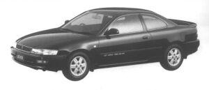 Toyota Corolla Levin GT APEX 1994 г.