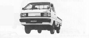 Toyota Liteace Truck 4WD SINGLE, STEEL DECK 1800 GASOLINE DX 1991 г.