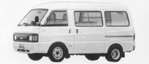 Nissan Vanette VAN 2WD HIGH ROOF 5DOOR DX1800 GASOLINE 1996 г.