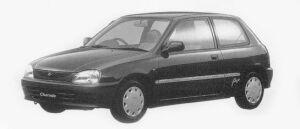 Daihatsu Charade POSE 3DOOR 1996 г.