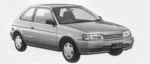 Toyota Corolla II WINDY 1300EFI 1996 г.
