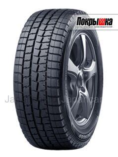 Зимние шины Dunlop Sp winter maxx wm01 175/65 14 дюймов новые в Москве