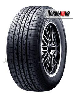 Всесезонные шины Marshal Kl21 265/60 18 дюймов новые в Москве