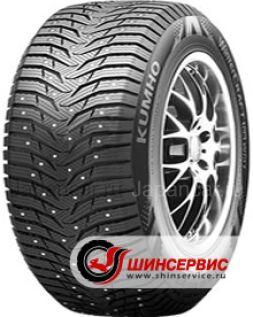 Зимние шины Kumho Wintercraft ice wi31 195/55 16 дюймов новые в Уфе