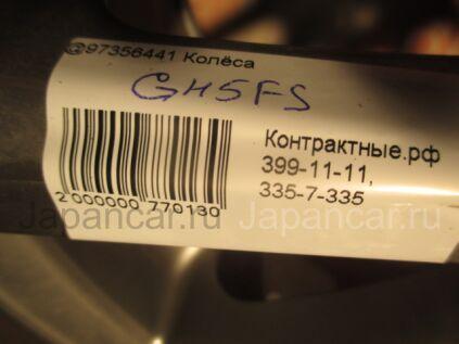 Зимние колеса Northtrek N3 205/60 16 дюймов Leben б/у в Новосибирске