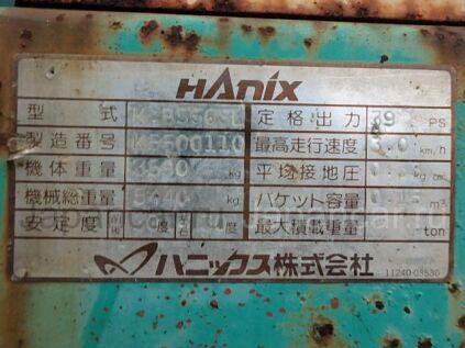 Экскаватор HANIX KB550SL 1900 года во Владивостоке