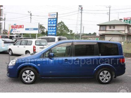 Nissan Lafesta 2010 года в Японии