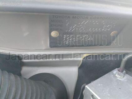 Летниe шины Good year Gt-hybrit 195/65 15 дюймов б/у во Владивостоке