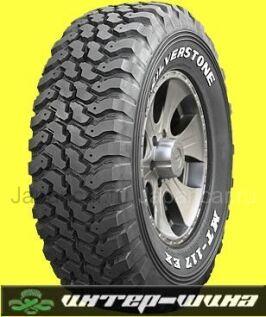 Грязевые шины Silverstone Mt-117 e/x 275/70 16 дюймов новые во Владивостоке