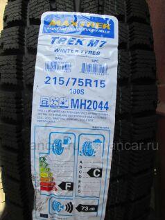 Зимние шины Maxtrek Trek m7 215/75 15 дюймов новые во Владивостоке