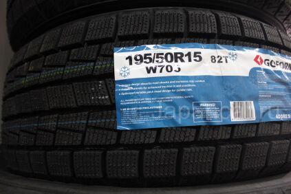 Зимние шины Goform W 705 195/50 15 дюймов новые в Хабаровске