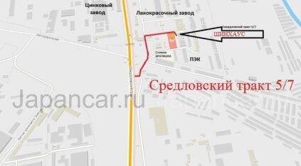 Зимние шины Triangle tr757 175/65 17 дюймов новые в Челябинске