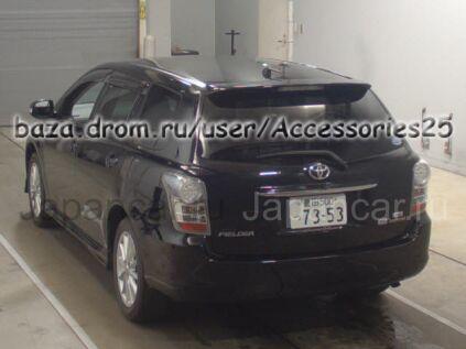 Спойлер на Toyota Corolla Fielder во Владивостоке