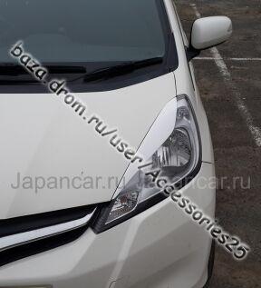 Реснички на Honda Fit во Владивостоке