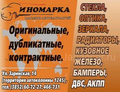 Любые запчасти на Любые автомобили в Барнауле