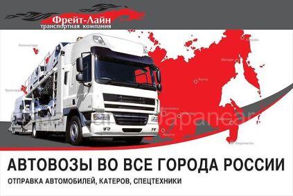 Доставка автовозами, тралами спецтехники, катеров, автомобилей по РФ во Владивостоке