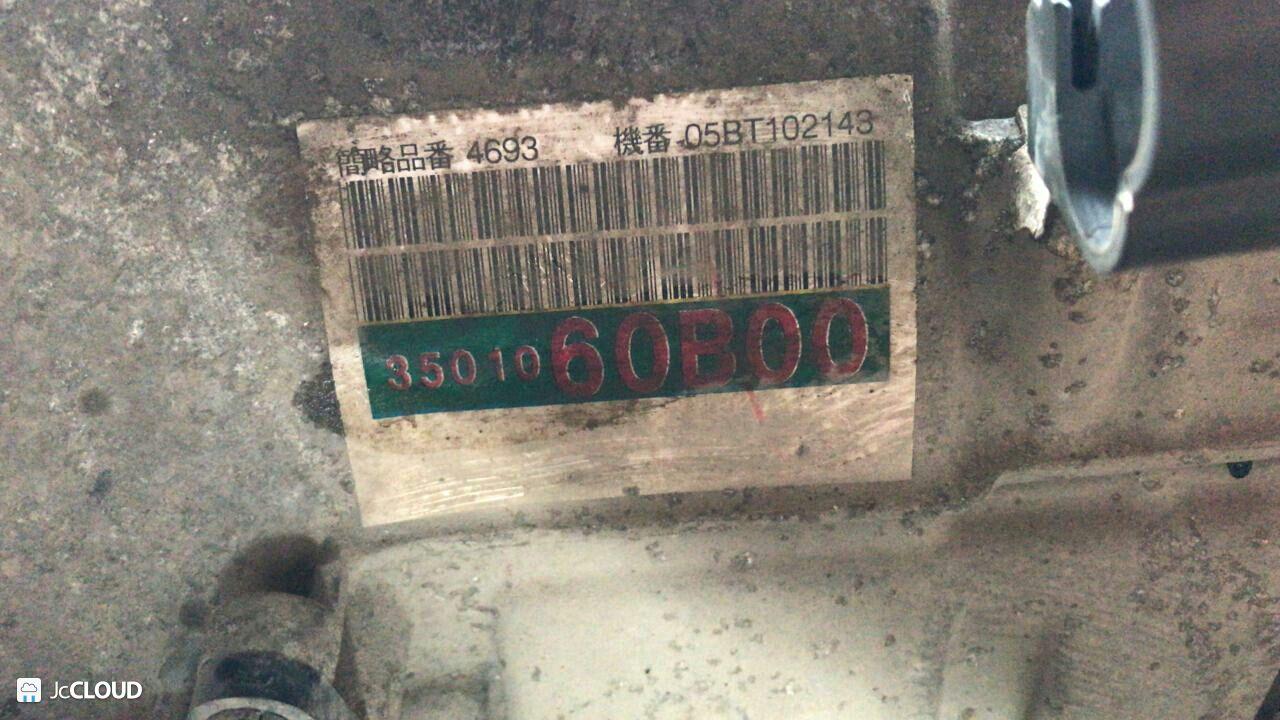АКПП LEXUS GX470 Омск