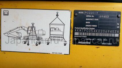Экскаватор KOMATSU PC220-7 и PC300-7. ОТС!!! 2011 года в Сургуте