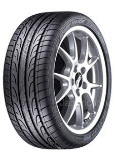 Летниe шины Dunlop Sp sport maxx 245/50 18 дюймов новые в Королеве