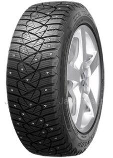 Зимние шины Dunlop Icetouch 195/65 15 дюймов новые в Королеве