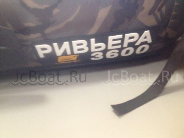 лодка ПВХ RIVIERA 3600 СК 2017 года