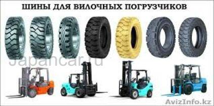 Всесезонные шины Galaxy Yardmster ultra 18*7-8 0 дюймов новые во Владивостоке