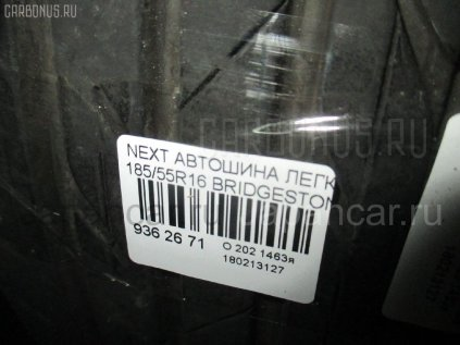 Летниe шины Bridgestone Nextry 185/55 16 дюймов б/у в Новосибирске