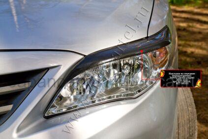 Накладки на фары на Toyota Corolla во Владивостоке