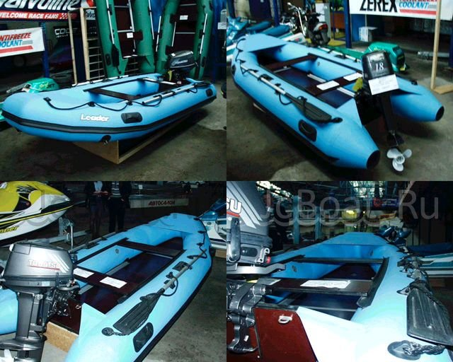 лодка пластиковая Leader 1988 года