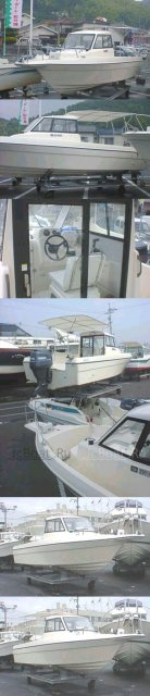 катер YAMAHA SRV23EX 21 ft 1999 г.