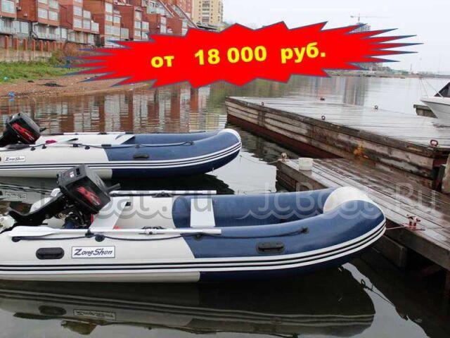 лодка ПВХ ZONGSHEN 2013 г.