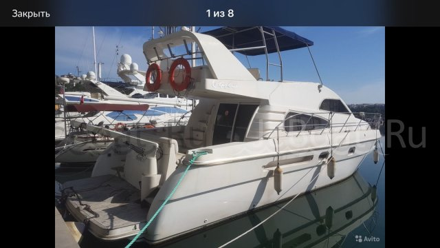 яхта моторная AMBASSADOR 4700 2002 г.