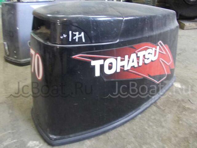 капот двигателя TOHATSU 0 года