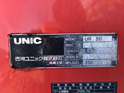 Крановая установка UNIC URU506H 2006 года во Владивостоке