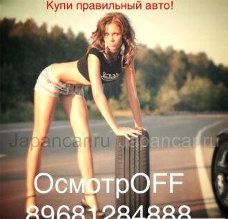 Диагностика и помощь перед покупкой авто в Челябинске