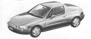 HONDA CR-X 1992 г.